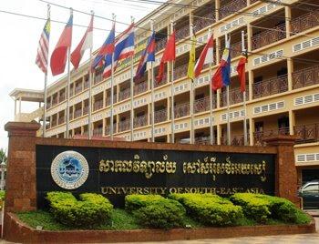 Dosen dan Mahasiswa Reg B Mengunjungi USEA Siem Reap Cambodia